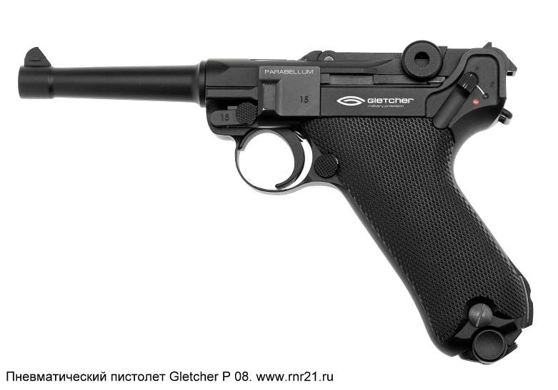 Купить Пневматический пистолет Gletcher P 08