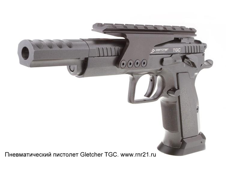 Купить пневматический пистолет Gletcher TGC