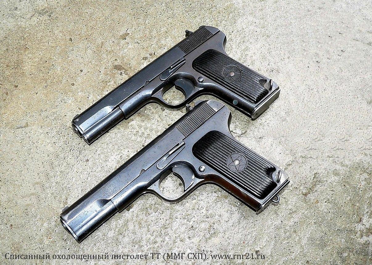 Списанный охолощенный пистолет ТТ (ММГ СХП)