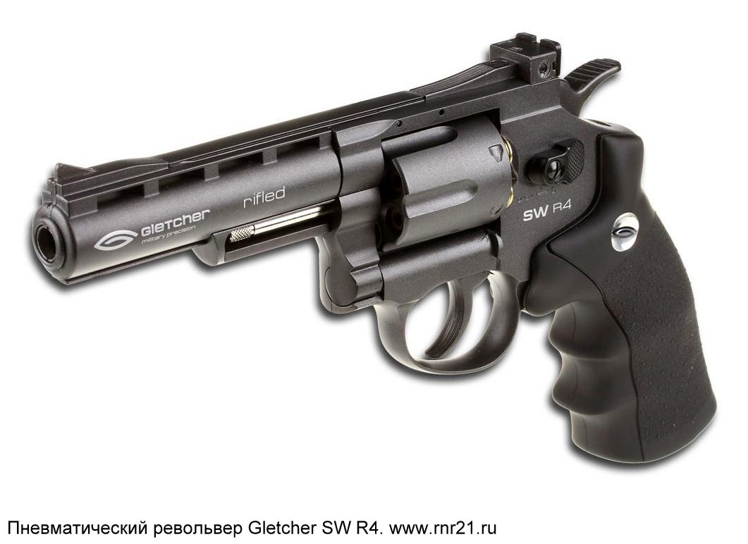 Купить Пневматический револьвер Gletcher SW R4