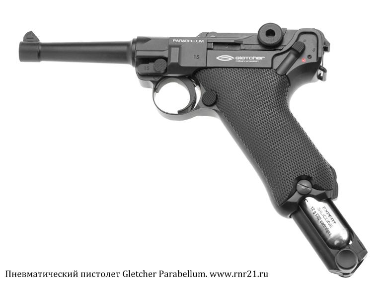 Пневматический пистолет Gletcher Parabellum
