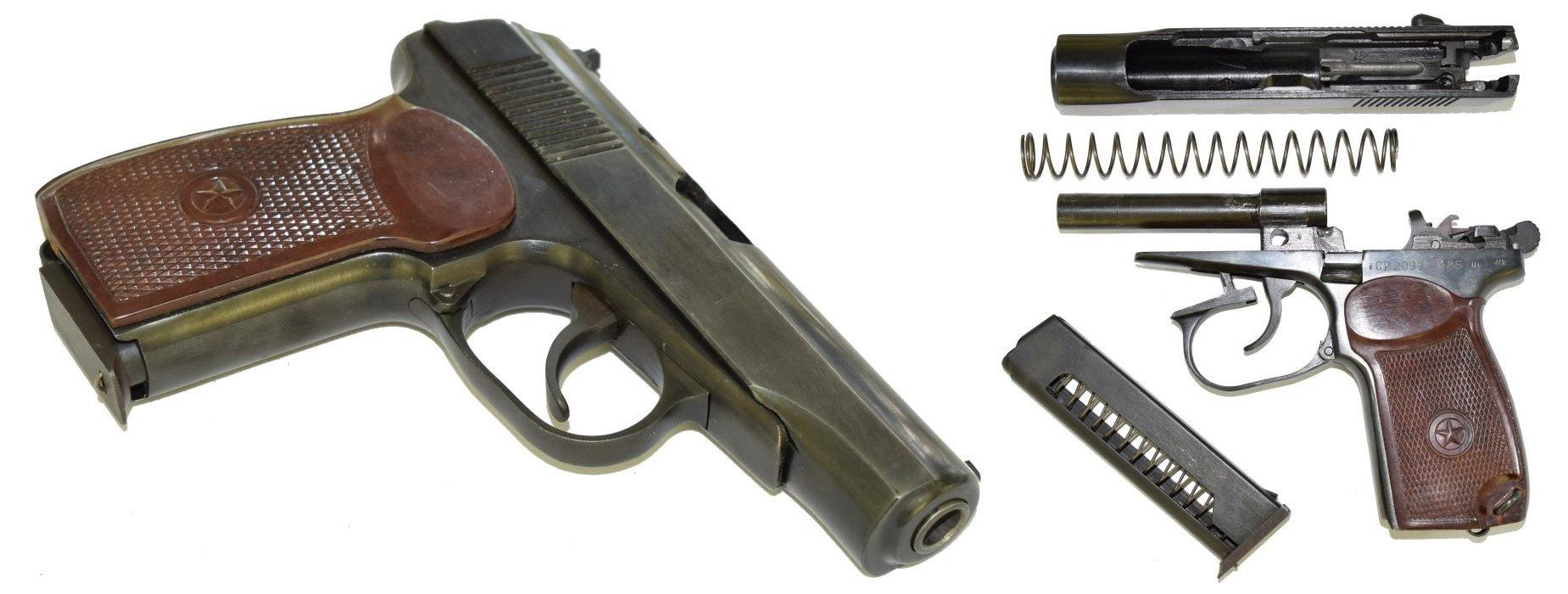 Охолощенный пистолет ПМ-О
