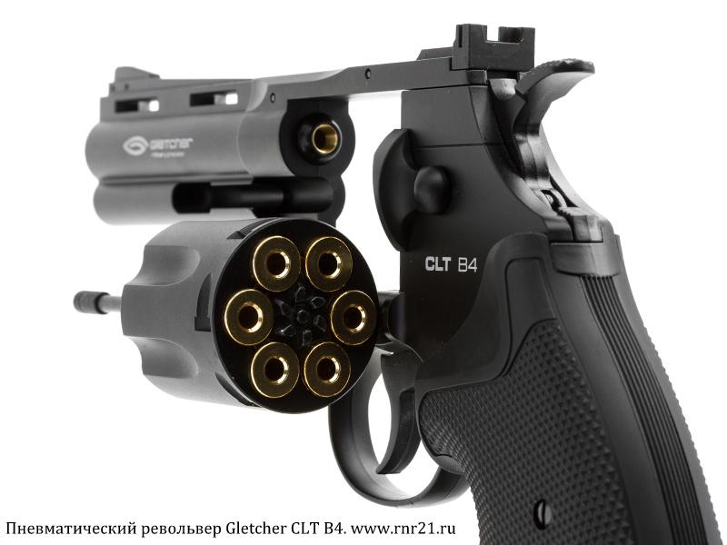 Купить пневматический револьвер Gletcher CLT B4