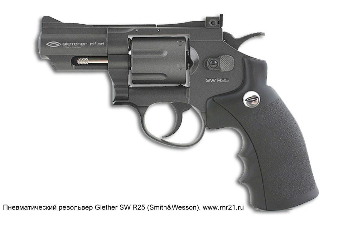Купить пневматический револьвер Glether SW R25 (Smith&Wesson)